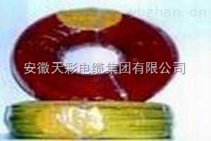 耐高温氟塑料绝缘氟塑料护套控制电缆厂家报价