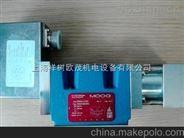 MOOG GmbH伺服阀 泵