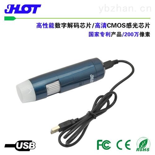 HOT 5-200倍200萬高清像素皮膚鏡 USB接口手持式數碼顯微鏡
