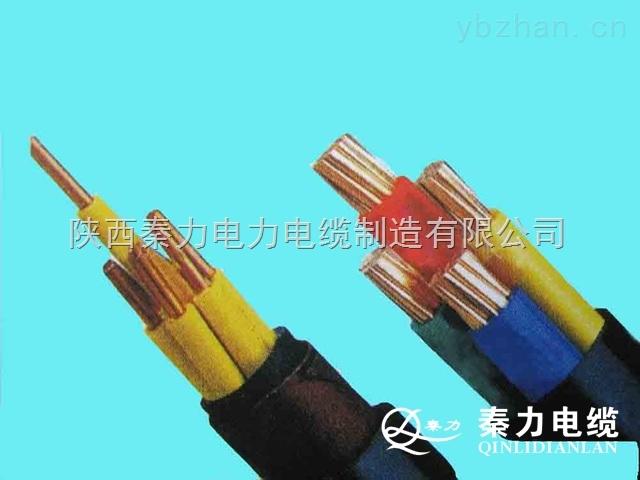 KVV5x1.5控制电缆|陕西控制电缆厂