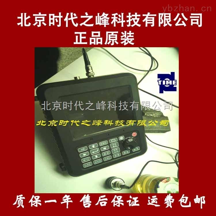 TIME1150超声波探伤仪北京时代之峰科技有限公司
