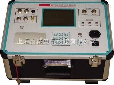 智能高压开关机械特性测试仪