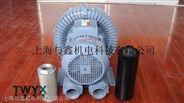 粉末灌装用吸风机-(3千瓦)灌装粉末用高压风机
