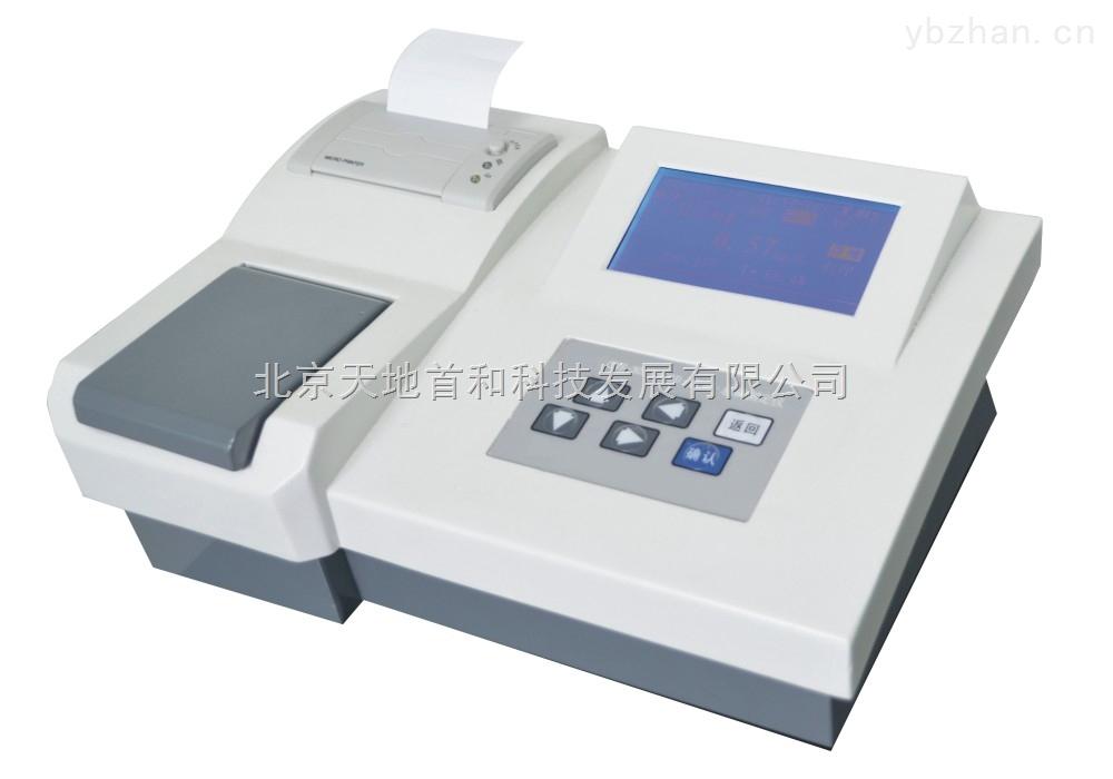 总磷总氮测定仪/多参数水质测定仪