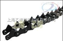 上海洋马收割机链条-3325