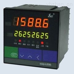 交流带报警电压/电流表带变送输出,SWP-AC-C403-01-05-HL