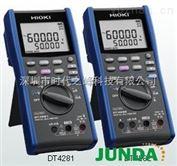 DT4281日本日置DT4281数字万用表