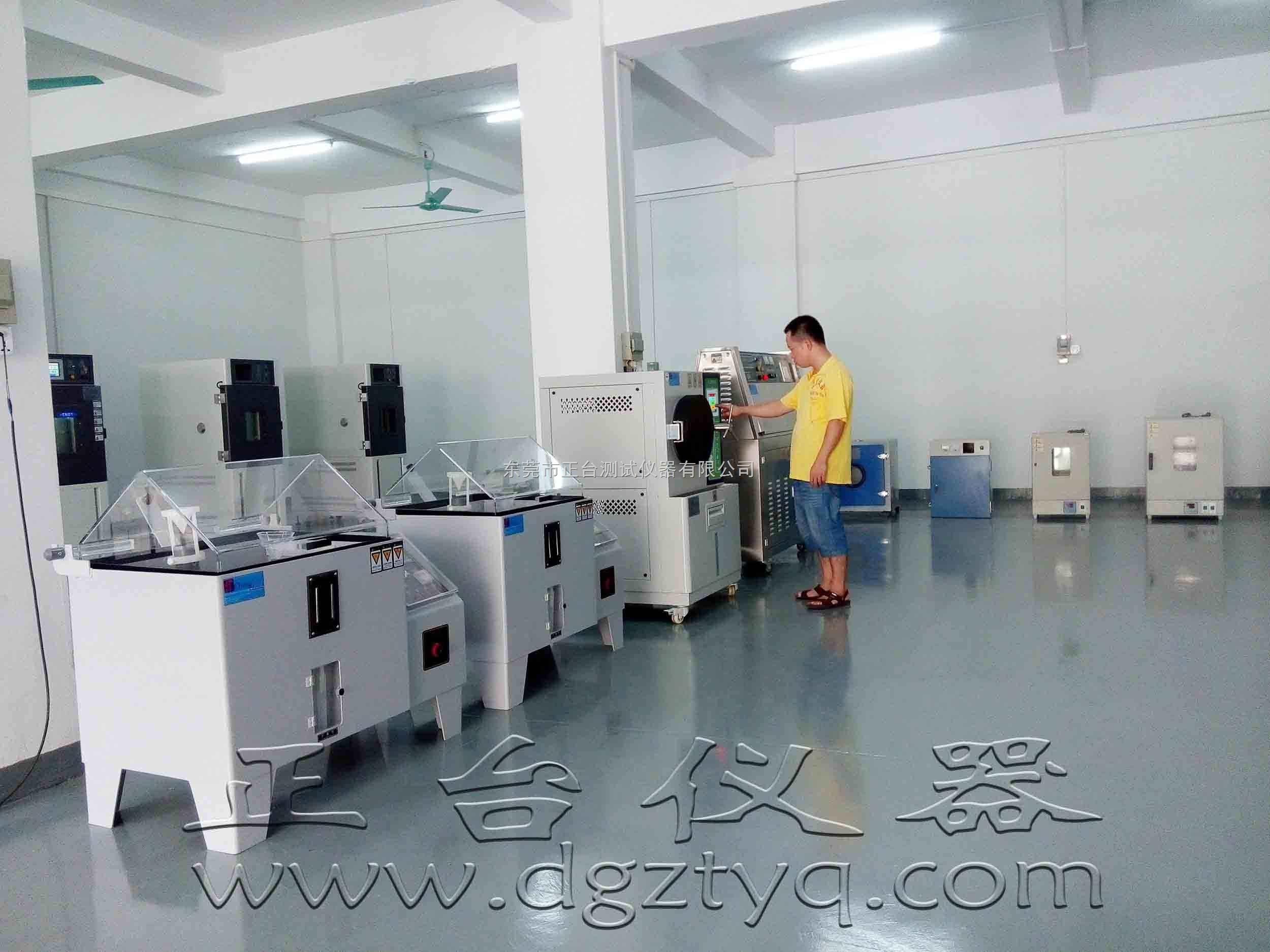 ZT-CTH-60L-调温调湿工作台