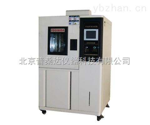 北京高低温循环箱品牌