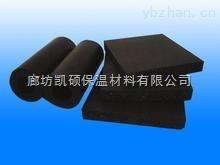 橡塑保温板隔热材料