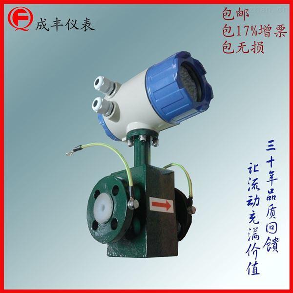 污水电磁流量计【常州成丰】导电液体浆液可测,模拟量输出接入管网一体型分体型