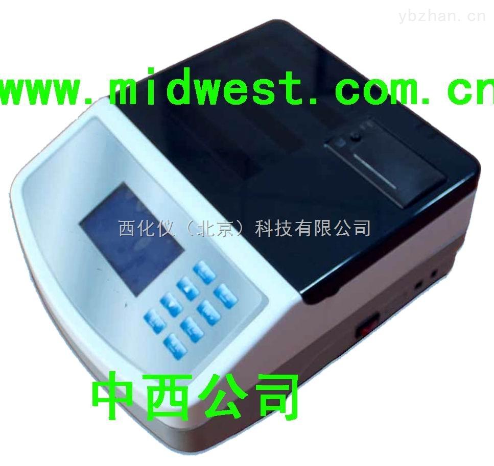 多功能食品安全检测仪(八个项目) 型号:ST11TW-8库号:M403030
