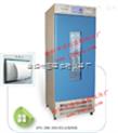智能生化培養箱 液晶顯示廠家直銷