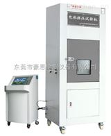 電池擠壓測試設備生產廠家