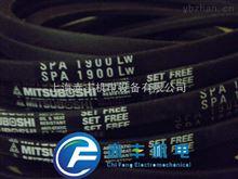 SPA2607LW三角带防静电皮带SPA2607LW