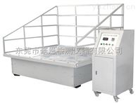 模擬運輸振動試驗系統