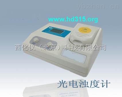 散射光濁度計/光電濁度計/臺式濁度儀