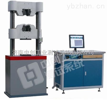 液壓式金屬材料拉力試驗機
