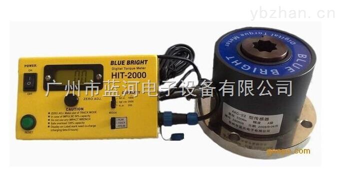 蓝河电子国产HIT-500气动风批扭力/扭矩测试仪 500Nm测试量程