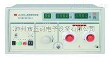 蓝科LK2674交直流15KV耐电压测试仪