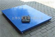 云南1吨地磅,2吨电子地磅,3吨小地磅