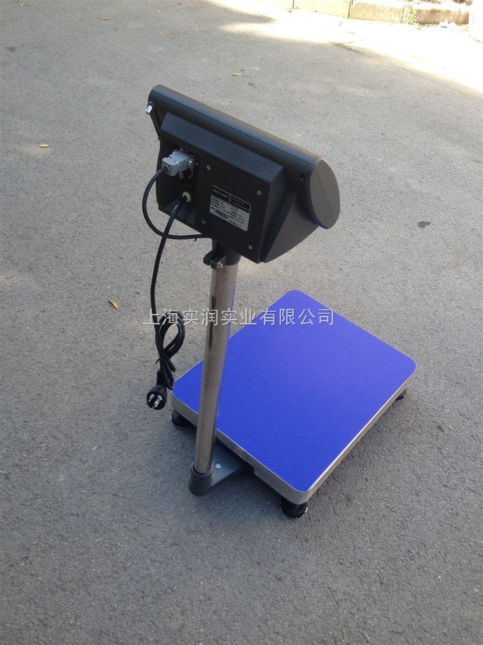 江蘇電子臺秤廠家,工業臺秤,TCS-50KG臺秤報價