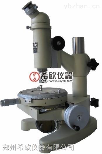 希歐【現貨供應】15測量顯微鏡