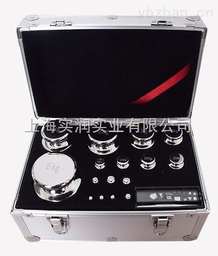 江门f1级5kg-1mg铝盒不锈钢砝码套装