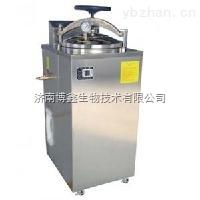 上海博讯压力蒸汽灭菌器YXQ-LS-50SII