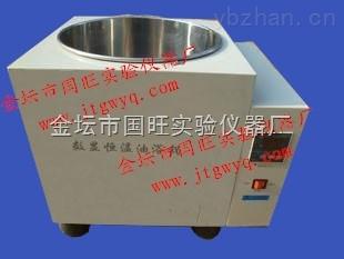 HH-SD-數顯恒溫油浴鍋(圓形鍋)尺寸可訂做廠家直銷