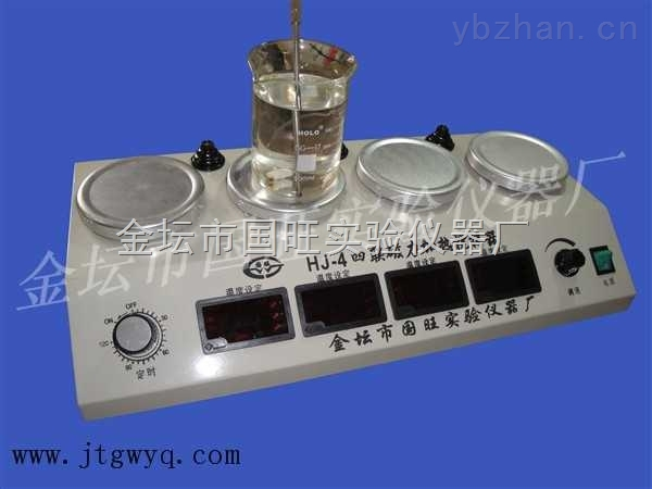 HJ-4,HJ-4A-多頭磁力加熱攪拌器廠家直銷