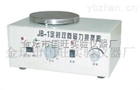 JB-1定时双向磁力搅拌器*