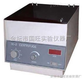 90-2数显电动离心机*