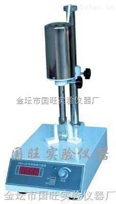 FSH-2A-可調高速勻漿機廠家直銷報價價格