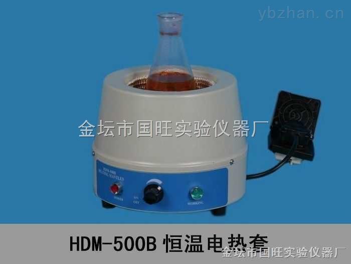 HDM-数显调温电热套厂家直销报价价格