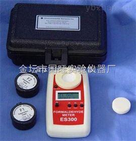 Z-800XP,Z-800测氨仪*报价价格