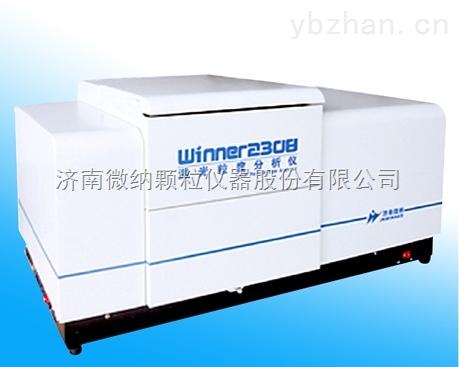 全量程干湿两用智能型激光粒度分析仪