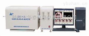 微機灰熔點測定儀/微機溶點測定儀/煤質分析儀器