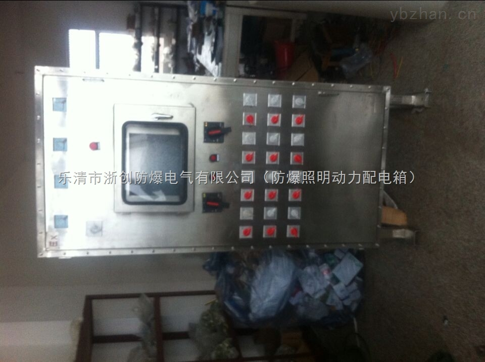 BXMD-樂清防爆不銹鋼配電箱廠家