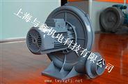 粉立体输送专用中压鼓风机