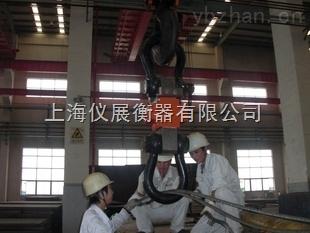 OCS-电子吊钩秤2吨电子吊秤品牌工厂直销