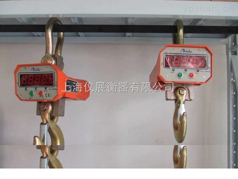 OCS-1噸防爆電子吊秤,1T防爆行車秤廠家