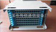 144芯ODF單元箱