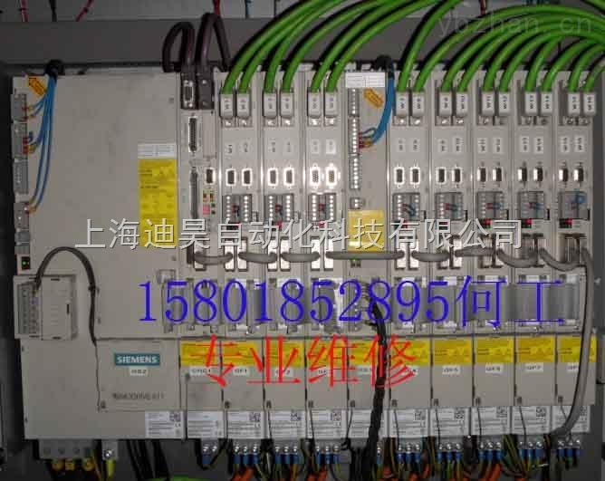 西门子数控系统机床维修