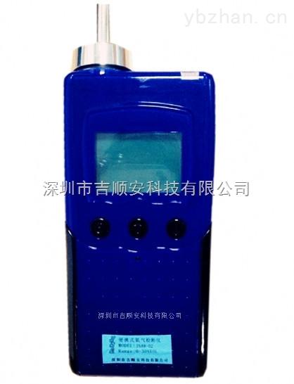 JSA8-GAS-液化氣報警儀