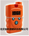 红外式二氧化碳气体检测仪/二氧化碳气体检测仪