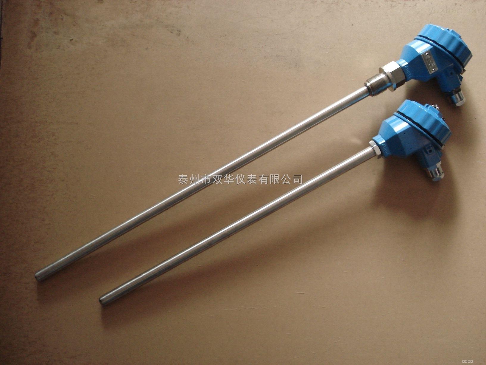双华供应耐高温真空炉专用热电偶