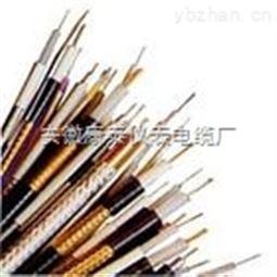 KFFP4*2.5高温电缆