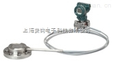 EJX438A 隔膜密封压力变送器