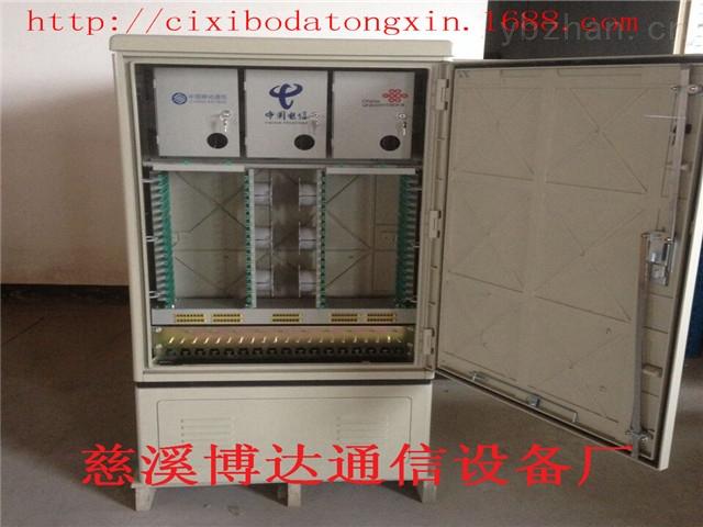 SMC-576 芯光纜交接箱 陪12芯V2.0一體化托盤